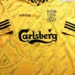 Third Maillot de foot 1994 - 1996