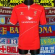 Training/Leisure football shirt 2014 - 2015