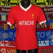 Retro Replicas football shirt 1979 - 1982