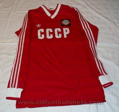 CCCP   USSR Home maglia di calcio 1986 - 1988. 95cfa8783