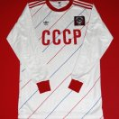 CCCP / USSR football shirt 1985 - 1987
