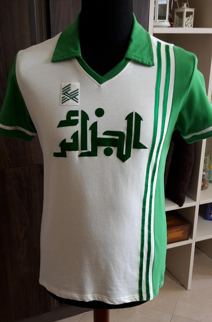 Algeria Exterieur Maillot De Foot 1982 1983