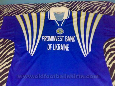Fake & Counterfeit Shirts from all over Home football shirt 1997