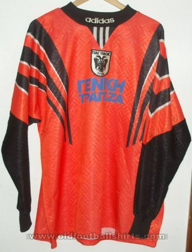 PAOK FC Goalkeeper football shirt 1997 - 1998