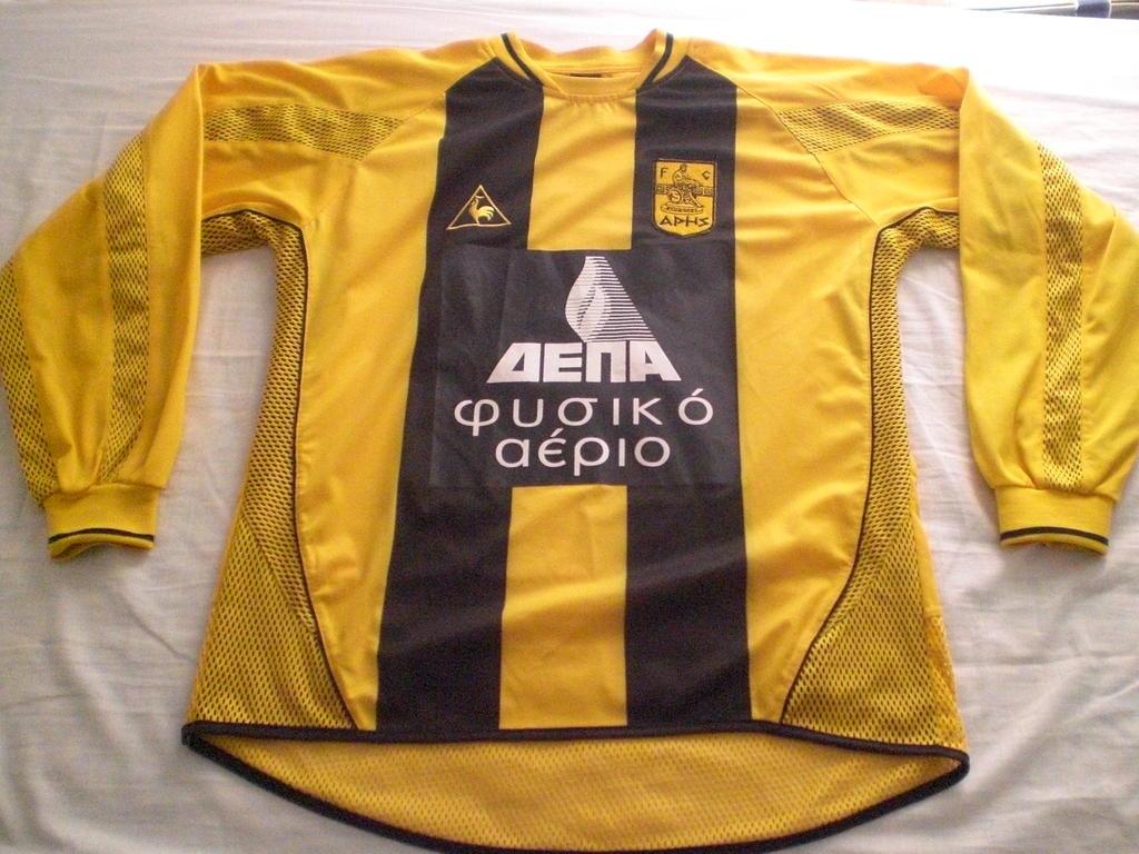 Aris: Aris Thessaloniki F.C.
