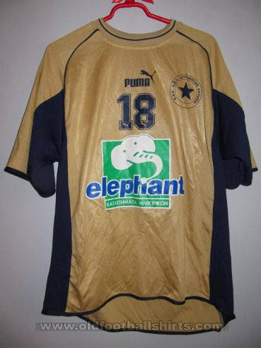 Atromitos FC Third Maillot de foot 2001 - 2002