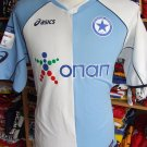 Away Maillot de foot 2009 - 2010