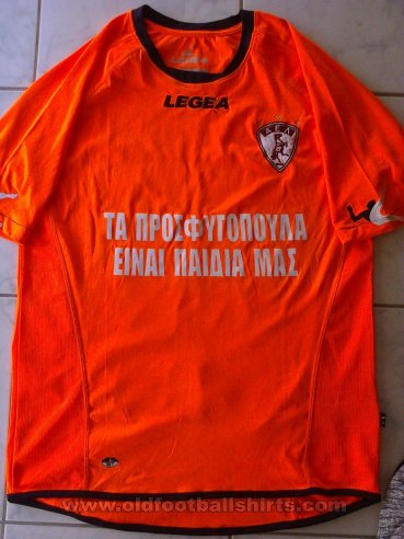 AEL Larissa Goalkeeper football shirt 2016 - 2017