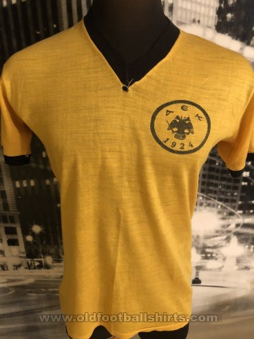AEK Athens Cup Shirt football shirt 1976 - 1977