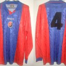 Unknown - Please Help camisa de futebol 1991 - 1992