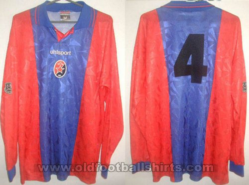 Unknown - Please Help Away Camiseta de Fútbol 1991 - 1992