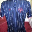Away football shirt 1984 - 1985