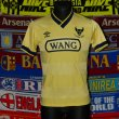 Home football shirt 1985 - 1986