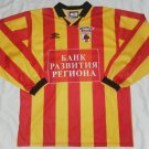 Home football shirt 2000