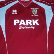 Home football shirt 2005 - 2007