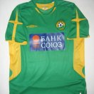 Kuban Krasnodar football shirt 2006
