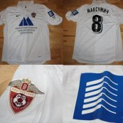 Away football shirt 2009