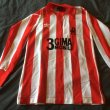 Home football shirt 1984 - ?