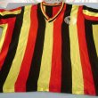 Home football shirt 1989 - ?