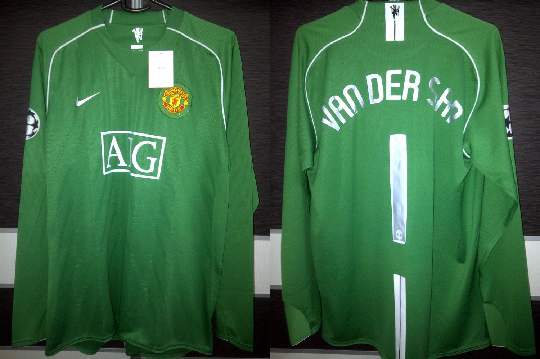 Manchester United Goalkeeper football shirt 2007 - 2008. Added on ...
