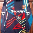 Goalkeeper football shirt 1992 - 1994