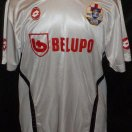 Slaven Koprivnica football shirt 2005 - 2006
