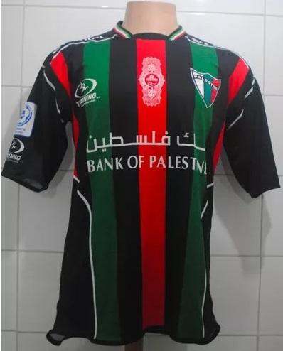 Palestino Away Maillot de foot 2013 - 2014. adcdbfd1e