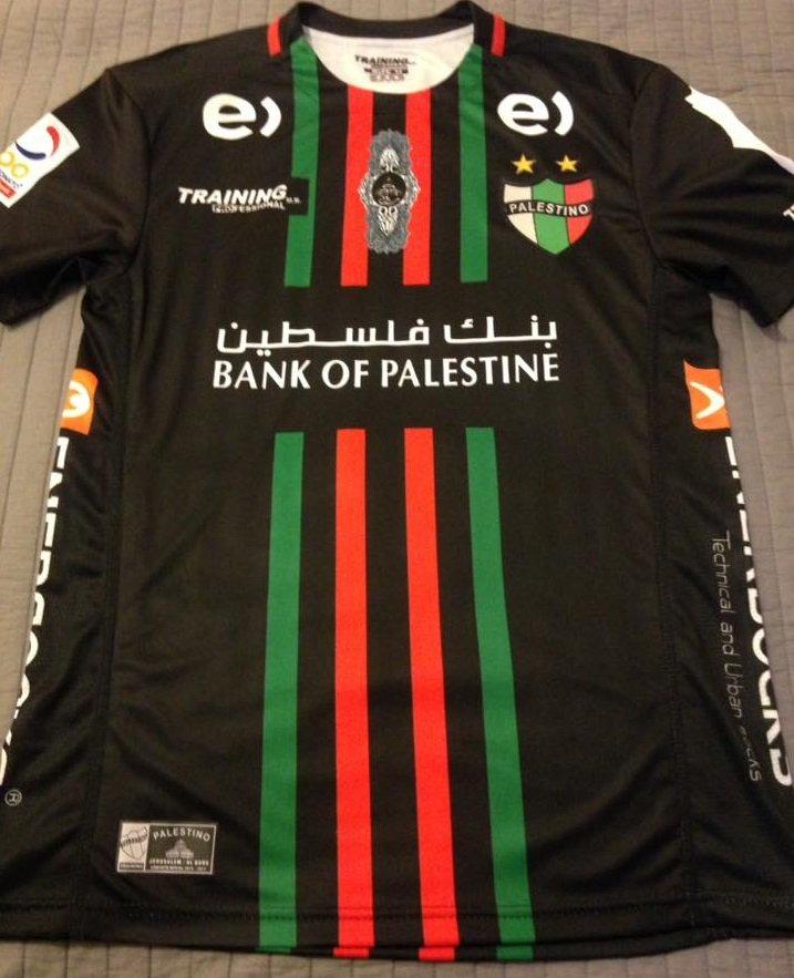 Palestino Maglia da trasferta maglia di calcio 2016 - 2017 ...
