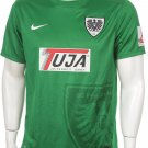 Home football shirt 2015 - 2016