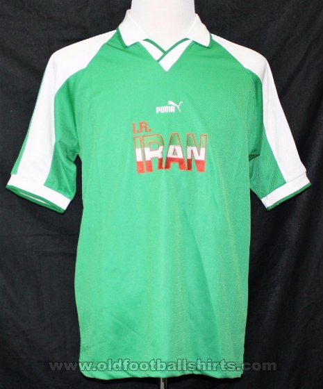 Iran Third football shirt 1998 - 1999