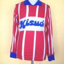 Central Espanol football shirt 1984