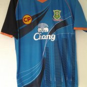 Away football shirt 2012 - ?