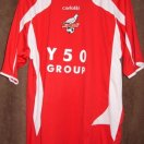 Scarborough football shirt 2008 - 2009