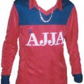Home football shirt 1985 - 1987