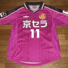Home football shirt 2001 - ?