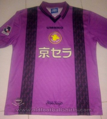 Kyoto Sanga FC Home football shirt 1998 - 1999