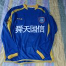 Jiangsu Sainty  football shirt 2008