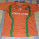 Beijing Institute of Technology FC  maglia di calcio 2008