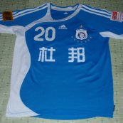 Home football shirt 2006
