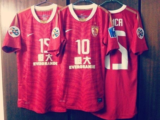 Guangzhou Evergrande Home Football Shirt 2011