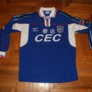 Tianjin Teda football shirt 2001 - 2002