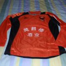 Wuhan Zall Professional  Maillot de foot 2005