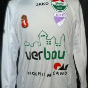 Away football shirt 2008 - 2009