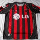 Alajuelense football shirt 2007 - 2008