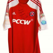 South China Home Maillot de foot 2010 - 2011