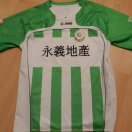 Citizen football shirt 2010 - 2011