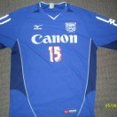 Kitchee Maillot de foot 2004 - 2008