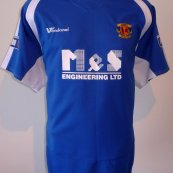 Away football shirt 2008 - 2011