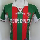MC Alger  Maillot de foot 2001 - 2002