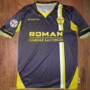 FC Brasov football shirt 2013 - ?